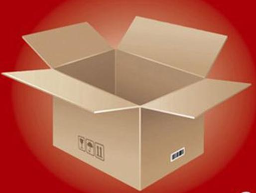 weltweiter versand ihrer pakete wiwa lokal lokale internetzeitung f r wiesloch walldorf. Black Bedroom Furniture Sets. Home Design Ideas