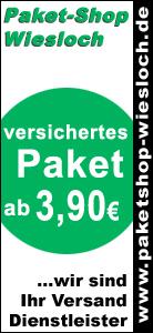 Banner Paketshop HF