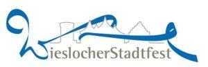 Wiesloch_Stadtfest_2016