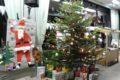 Weihnachtsmarkt an der Waldschule Walldorf am 14.12.2017