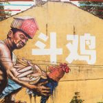 Wand im Wandel – Urban Art in Walldorf